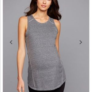 Pea in the Pod Back Interest Maternity Tank Top